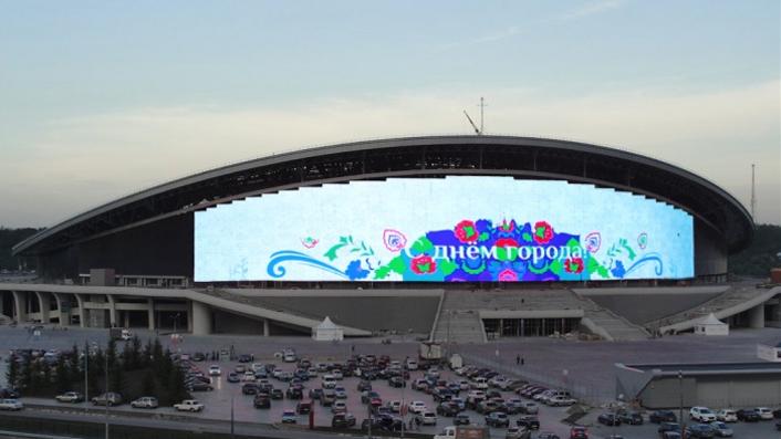 Оформление «Kazan-Arena» ко дню города