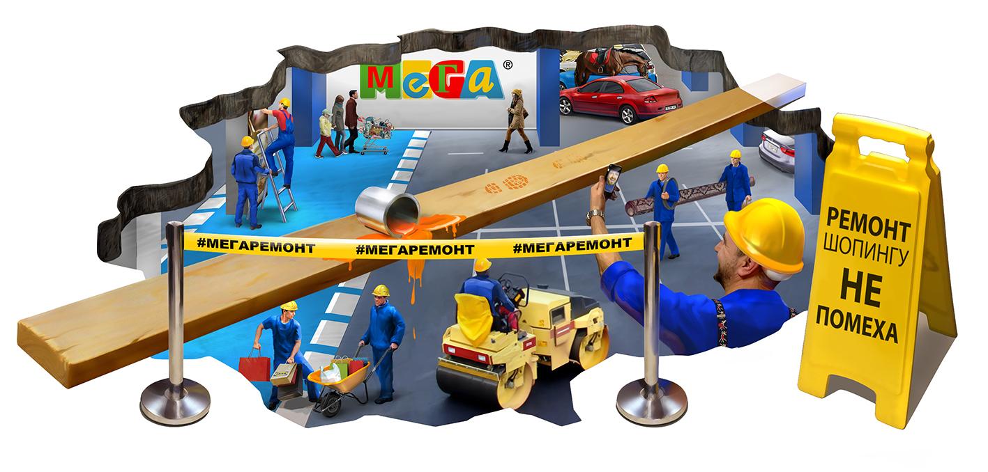 3D Art для МЕГА Казань