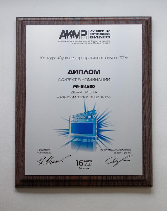 Nagrada Zilant KVZ