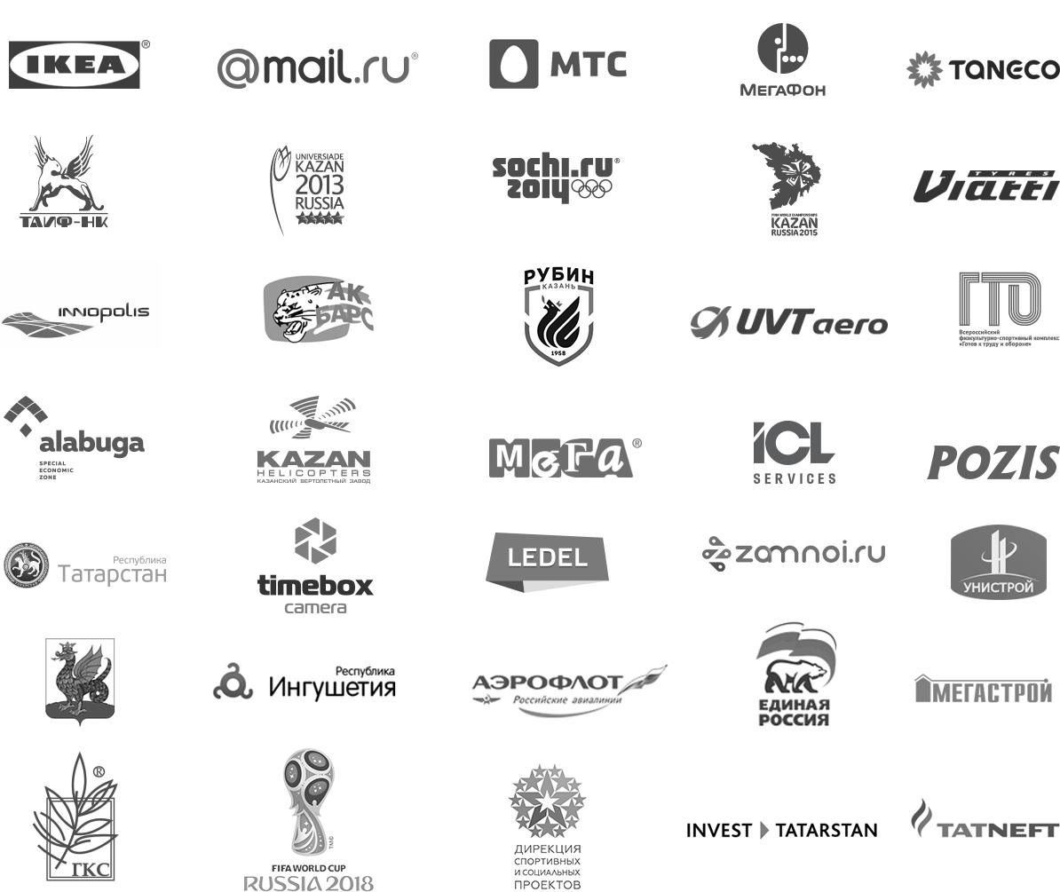 Компании партнеры Зилант Медиа